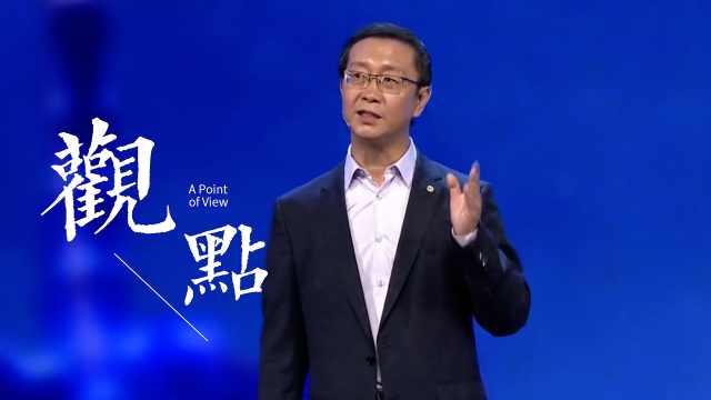 清华教授批影视剧:拳头枕头噱头