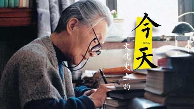 杨绛:越老越觉得,人应该自强不息