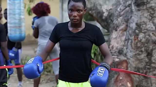 非洲16岁拳击女孩:男人行女孩也行
