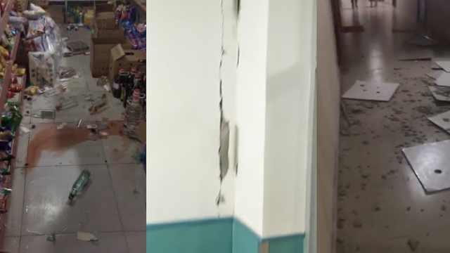 吉林地震!国家地震局已启动3级响应