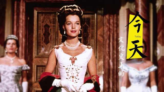 谁小时候没看过几遍《茜茜公主》?