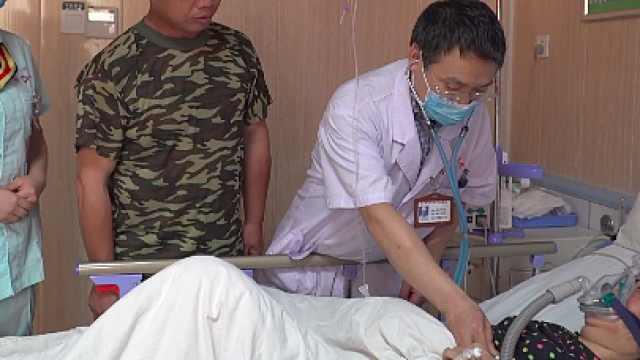 乘客突发疾病,工作人员紧急救助