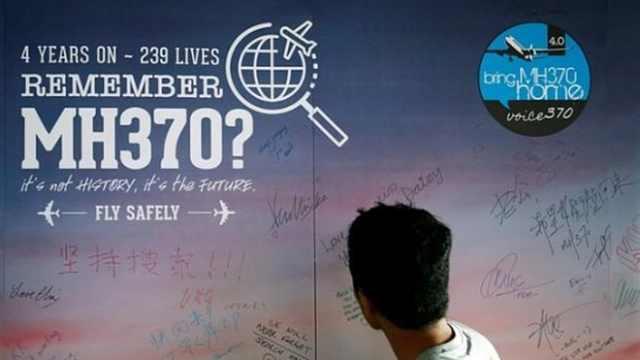 马航MH370搜寻行动正式宣告结束