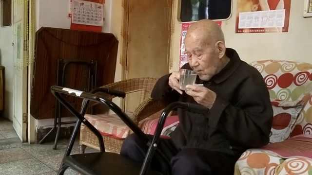 百岁老人长寿秘诀:喝蜂蜜水吃7分饱