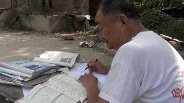 69岁老人再战高考,每天学习8小时