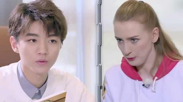 外国美女念中文绕口令,震惊王俊凯