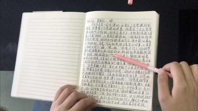 记录爸爸的爱!女生为父写抗癌日记