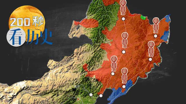 东北话是怎么来的?