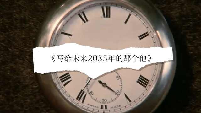 100秒回顾41年高考全国卷作文题