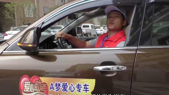 县城无出租,民众自发请假借车送考