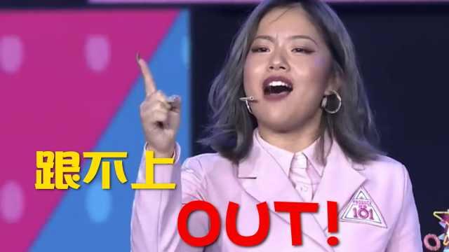 王菊:来跟风!姐是跟新时代的飓风