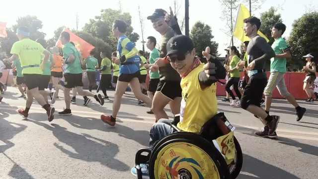 他坐轮椅跑30场马拉松:曾害怕出门