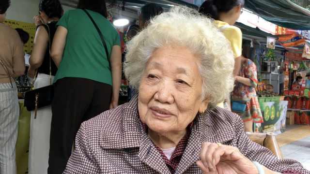 粽子一条街火爆30年:由4个婆婆发起