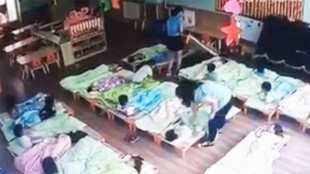 幼师虐童致其隐私处受伤,被拘10日