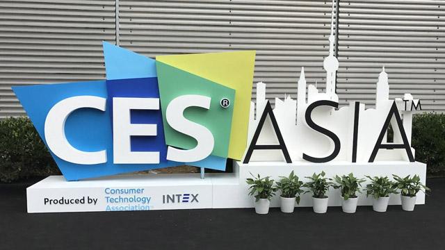 在现场:CES Asia创新奖让你种草?