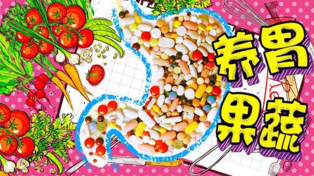 胃不好,这几种蔬菜比喝粥还养胃!