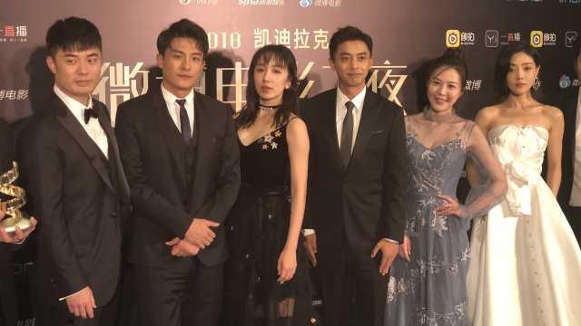 陈赫:演员只有体重被关心,很悲哀
