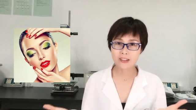 长痘痘可以化妆吗?