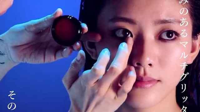 红棕系妆容之眼妆篇