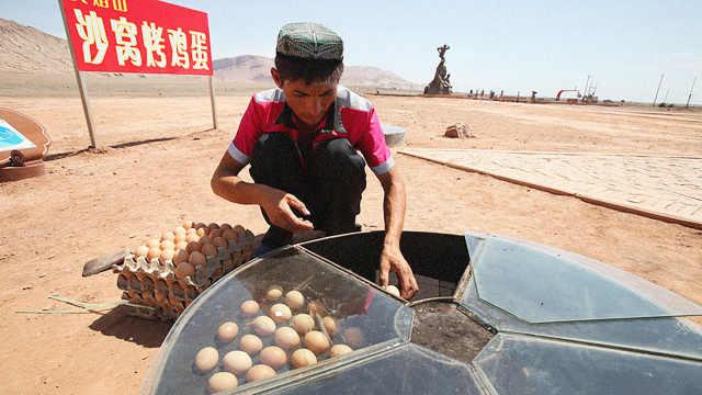 火焰山沙漠高温烤鸡蛋,40分钟熟透