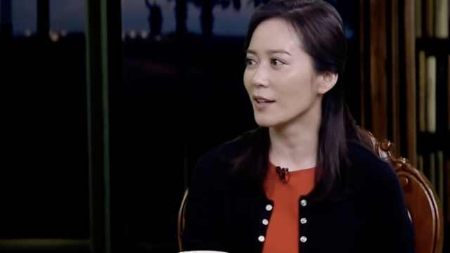 俞飞鸿谈单身&婚姻:哪个舒适选哪个