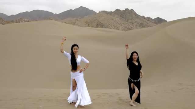养眼!风沙伴奏,美女沙漠绝境起舞