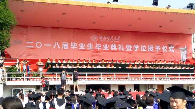 毕业典礼,8000名毕业生齐唱校歌