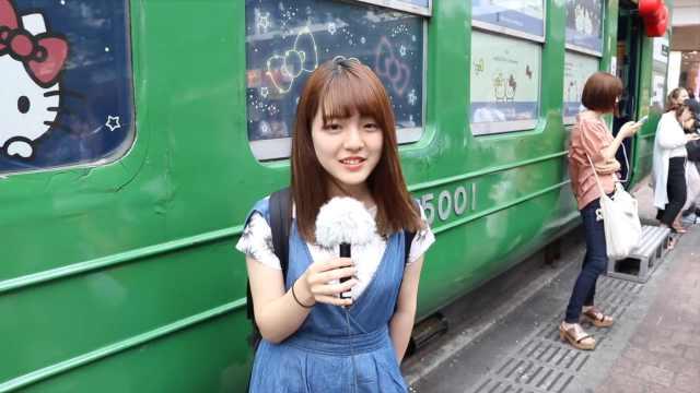 日本街访:什么样的男生受女生欢迎