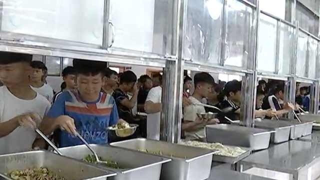 中学食堂变自助餐厅,4元享六菜一汤