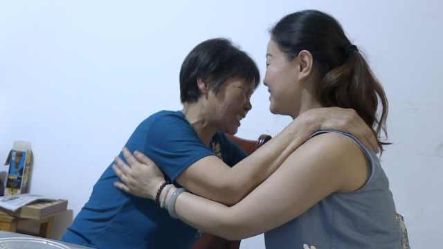 与女失散40年,她重逢泪崩:拿啥补偿