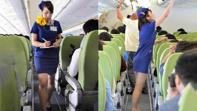 为什么空姐都穿裙子而不穿长裤?