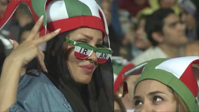 伊朗的胜利:女性也能进球场看足球