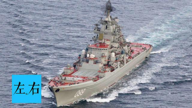 世界杯期间俄罗斯派舰队进入地中海