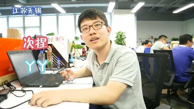 """""""外公外婆爷爷奶奶""""南北方叫法PK"""