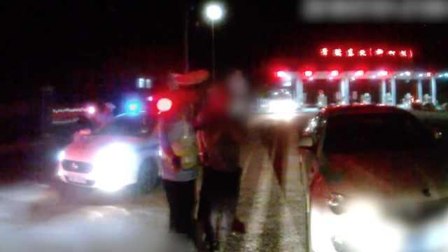 男子醉驾上高速,被查竟说要请交警