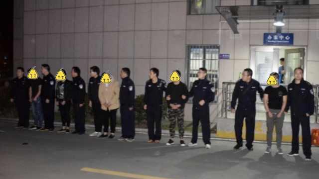 团伙多次寻衅滋事,警方出击抓14人