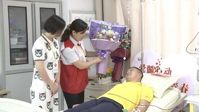 他捐造血干细胞救台胞,妻子:很支持