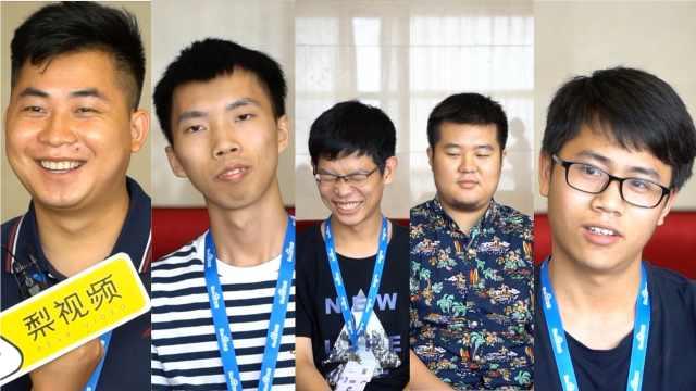 李彦宏点名的开发者天团:都是95后