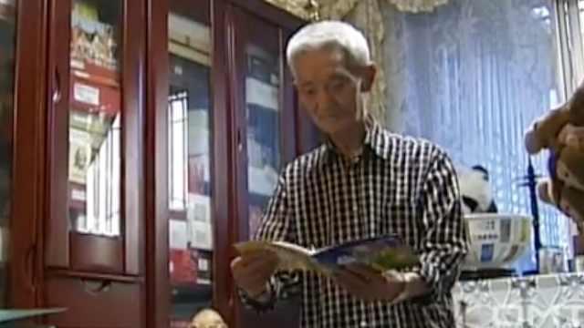 84岁大爷收藏扑克,20年买了4000副