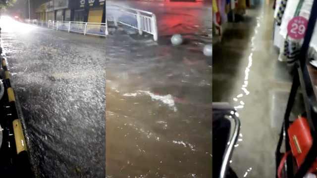 潼南暴雨水流成河,主干道门店被淹