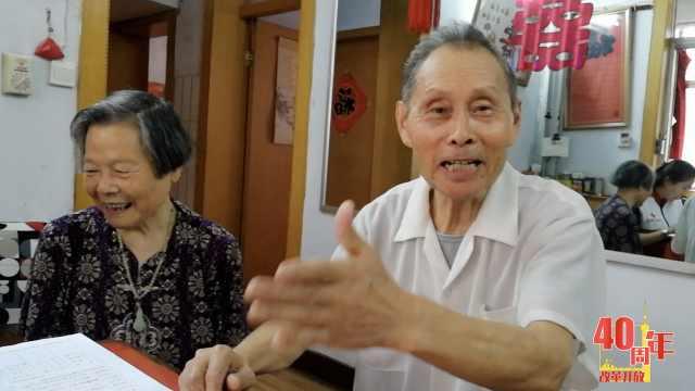 8旬夫妇同签遗体捐献书:贡献到老