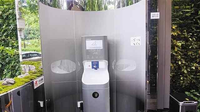 公厕能刷脸有wifi,市民:以为是餐厅