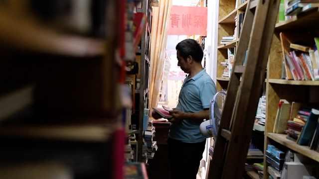 曾在工地打工,他坚守旧书店20年
