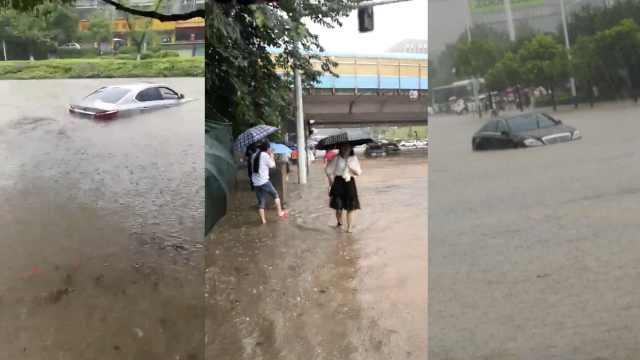 长沙暴雨致道路消失,车辆险被没顶