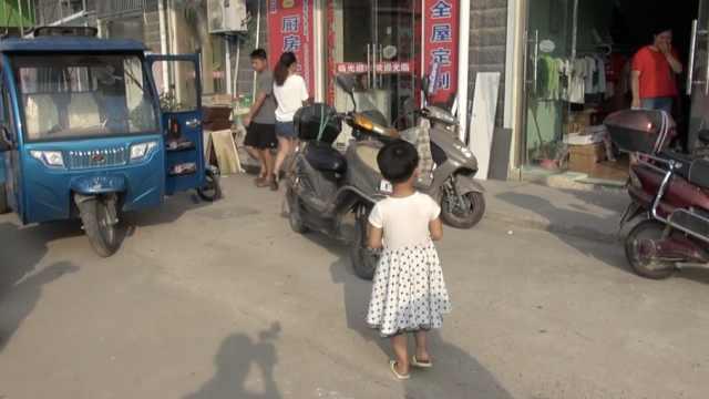5岁女童迷了路,热心市民报警求助