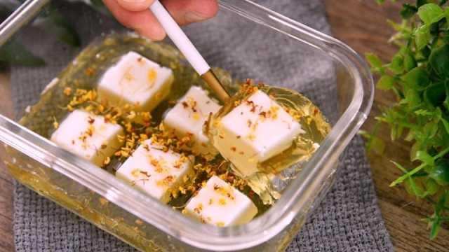 水晶桂花椰子冻,美味又精致