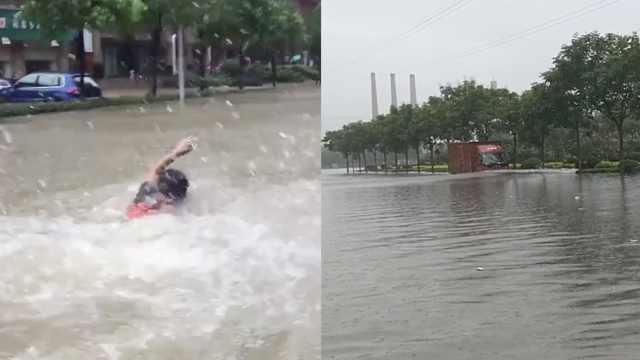 邢台迎暴雨景区关停,市民上街游泳