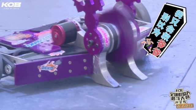 机器人格斗:葫芦娃、火星人都出现