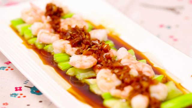 清蒸丝瓜虾仁,颜值高又美味!