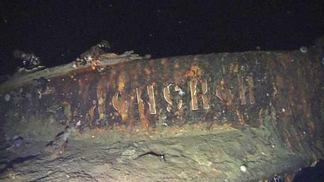 百年战舰被发掘,或藏8900亿元宝藏
